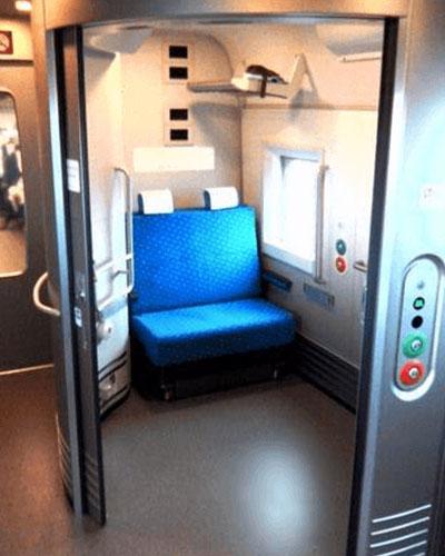 新幹線多目的室