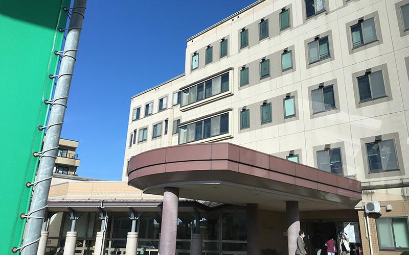 知命堂病院