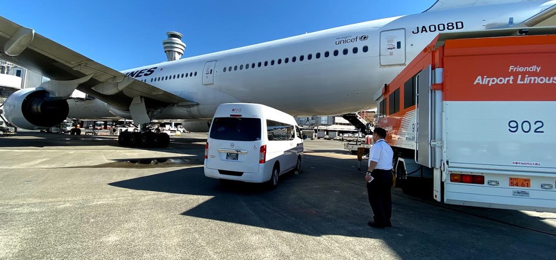 航空機患者搬送